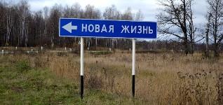 Проходит торжественное заседание Рады: в зале присутствуют Порошенко, Кравчук, Кучма, Ющенко - Цензор.НЕТ 1061