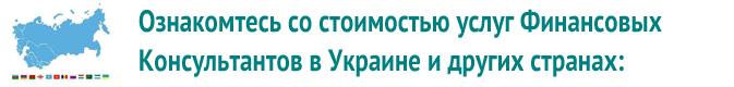 снд_рус