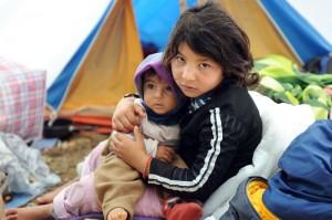 цыганские дети
