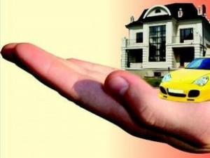 дом и авто