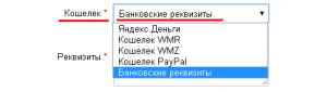Банківські реквізити
