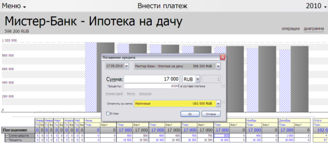 Программа Icontrolmymomey