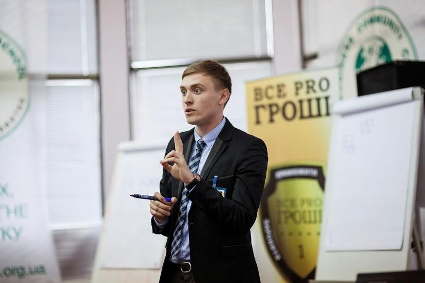 Олександр Новосядлий все про гроші форум
