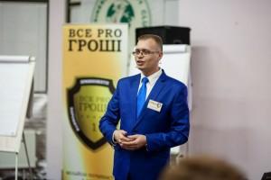 Руслан Юрків, все про гроші, форум