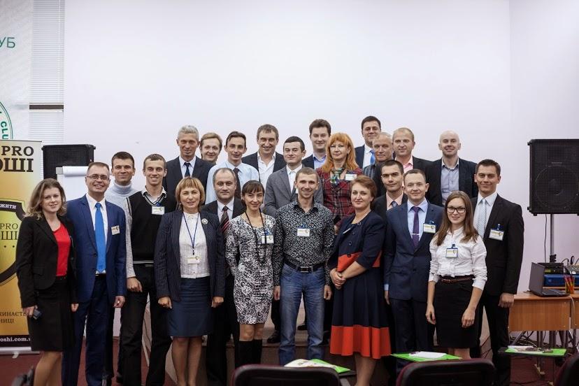 Финансовый форум «Все PRO Гроші» 2014. Как это было