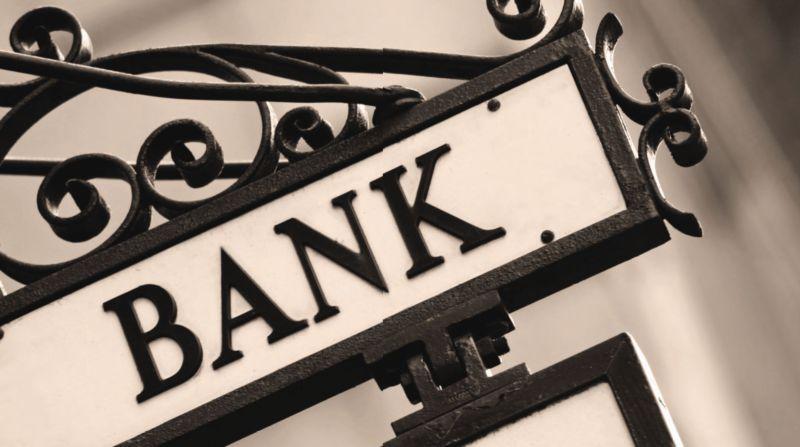 Банківське управління Вашими фінансами