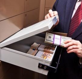 Надежные банки