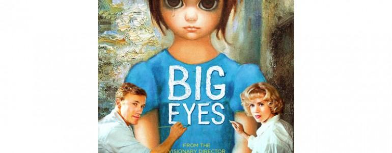 Большие глаза