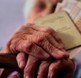 Негосударственный пенсионный фонд в Украине