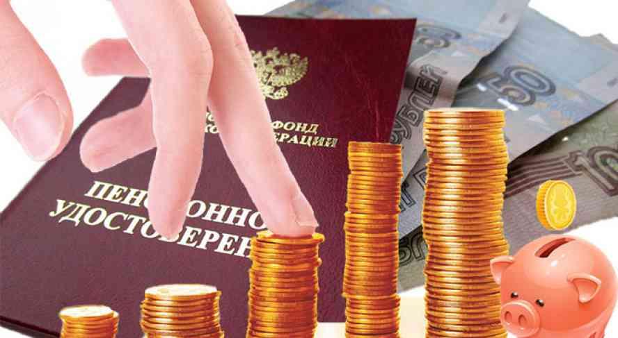 Что происходит с пенсионной реформой в Украине?
