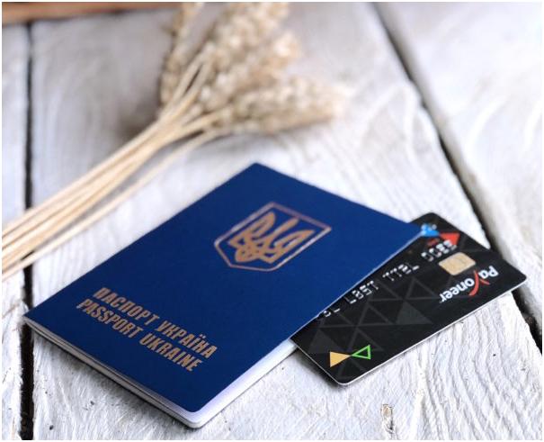 Як працює платіжна система в Україні