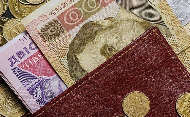 pensii-v-ukraine-640x394-640x394