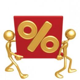 Что такое учетная ставка?