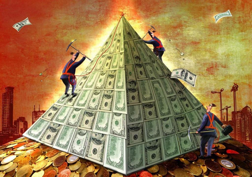 ОВГЗ – это не финансовая пирамида