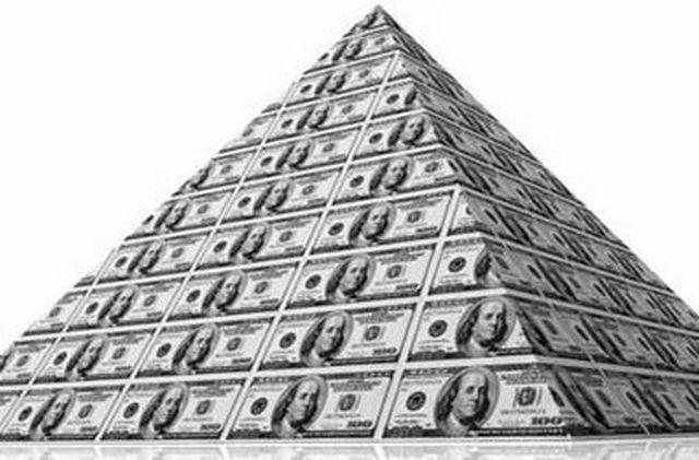 ОВДП – це не фінансова піраміда