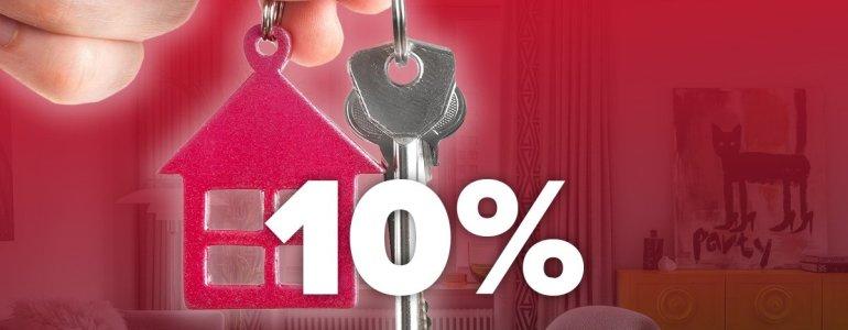 ипотека 10%