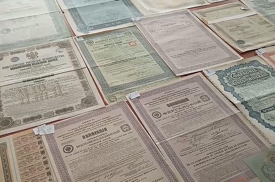 Що таке цінні папери?
